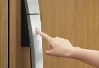 lixil-touch-key
