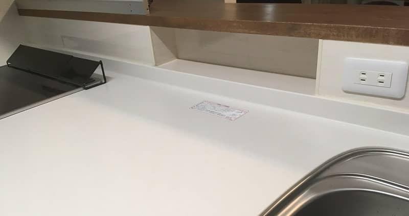 kitchen-niche