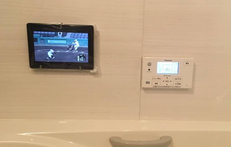 テレビ設置浴室壁